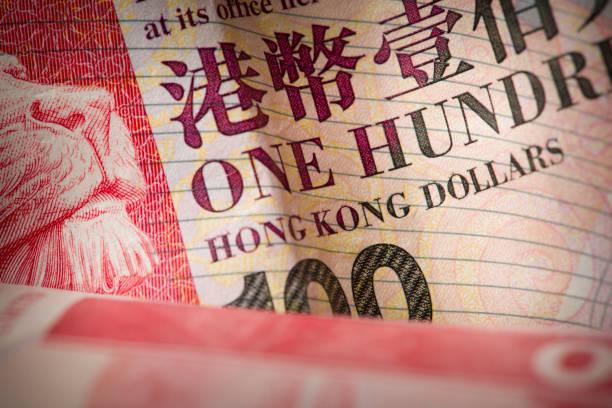 Hong Kong 100 Dollar Banknote Detail stock photo