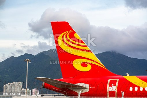 This image is of a Hong Kong Airlines Airbus A320 parked at HAECO, which is Hong Kong international airport's maintenance group. Hong Kong Airlines Limited is an airline based in Hong Kong, with its headquarters in the Tung Chung district and its main hub at Hong Kong International Airport.