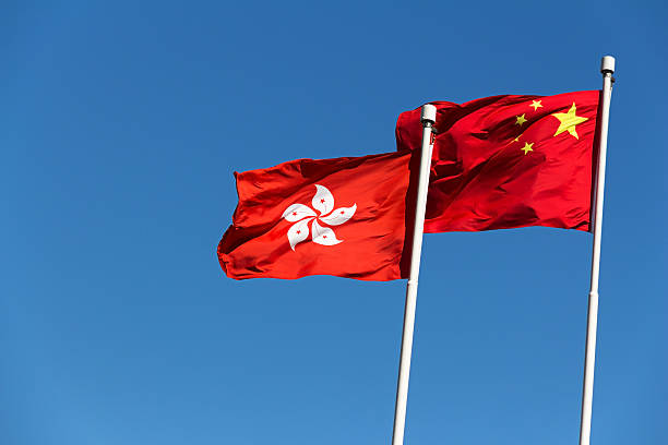 Hong Kong, China-Flagge – Foto