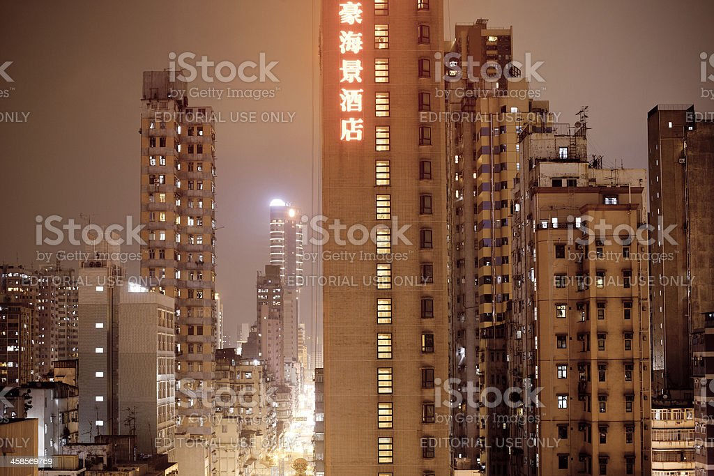 Hong Kong Architecture royalty-free stock photo