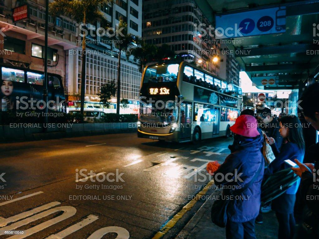 Hong Kong business financial district city center foto de stock royalty-free
