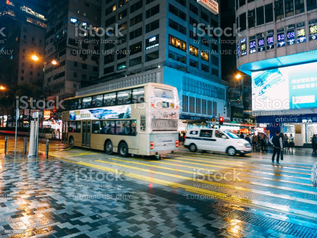 Hong Kong business financial district city center foto stock royalty-free