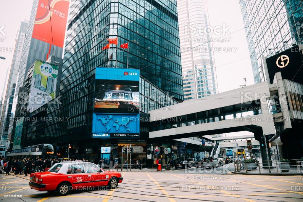 Hong Kong business financial district city center stock photo