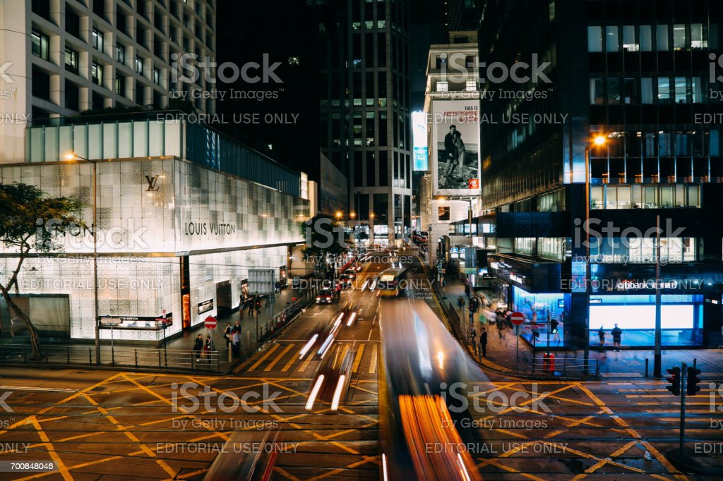 Hong Kong business financial district city center stock photo