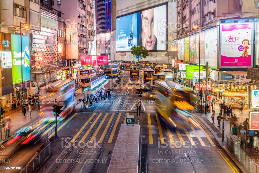 Hong Kong wide angle view showing city buildings and cars on the...