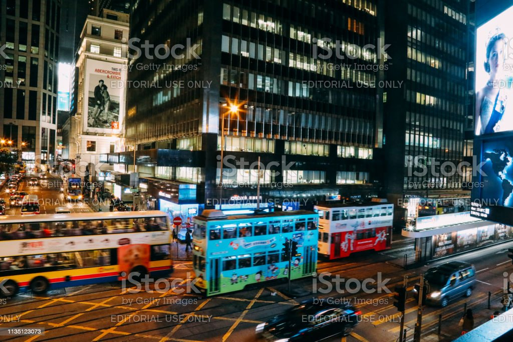 Hong Kong city busy street traffic business district.