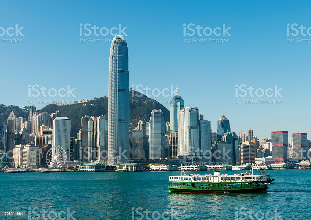 Hong Kong City Skyline and Harbour with Ferry, China stock photo