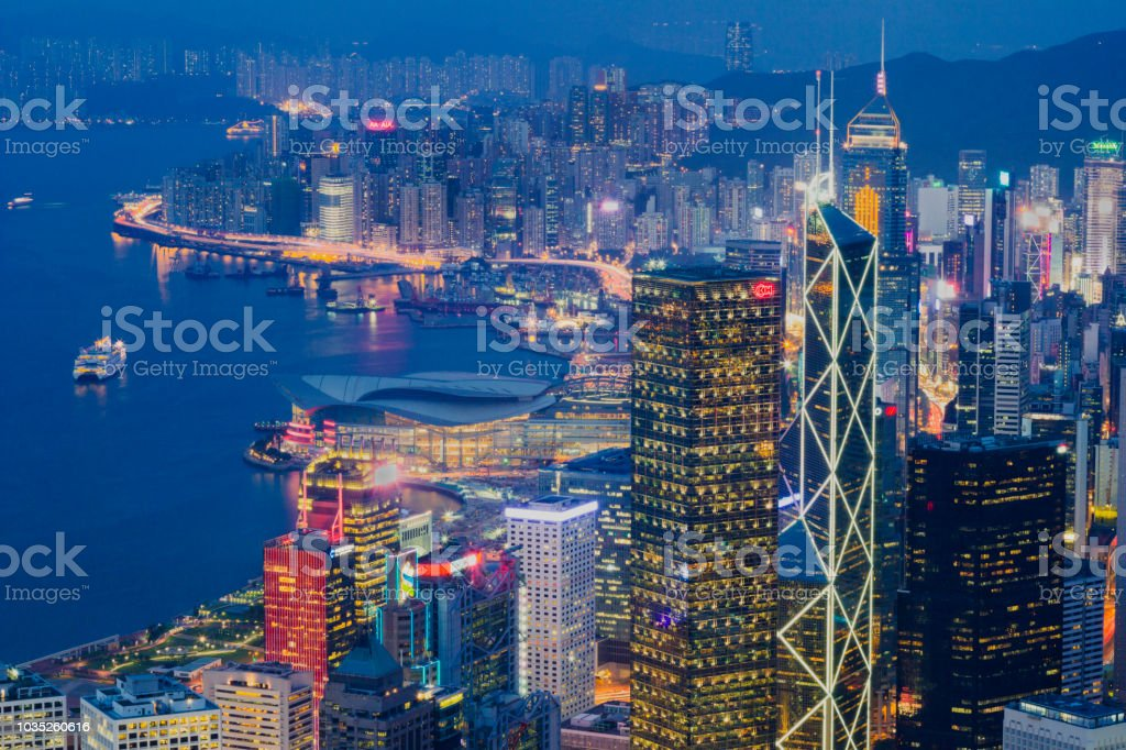 Hong Kong city skyline at night. stock photo