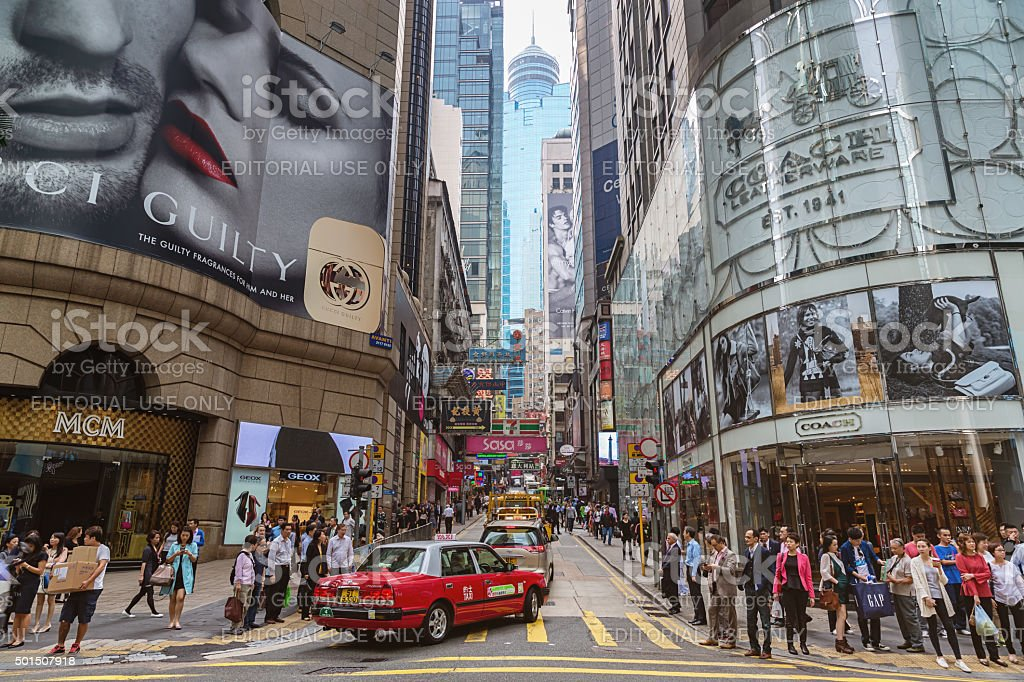 Hong Kong Crowded Time Square Street Scene stock photo