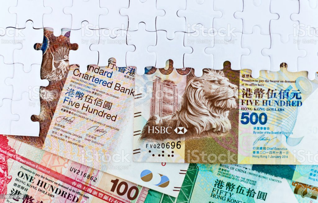 Hong Kong currency in jigsaw puzzle stock photo
