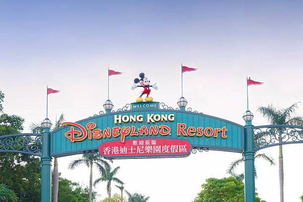 Hong Kong Disneyland Hong Kong, China - October 4, 2016 : This is the main Entrance of Disneyland in Hong Kong. Toned Photo. Selective focus. Editorial Used Only. new territories stock pictures, royalty-free photos & images