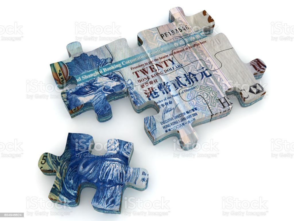 Hong Kong dollar money puzzle stock photo