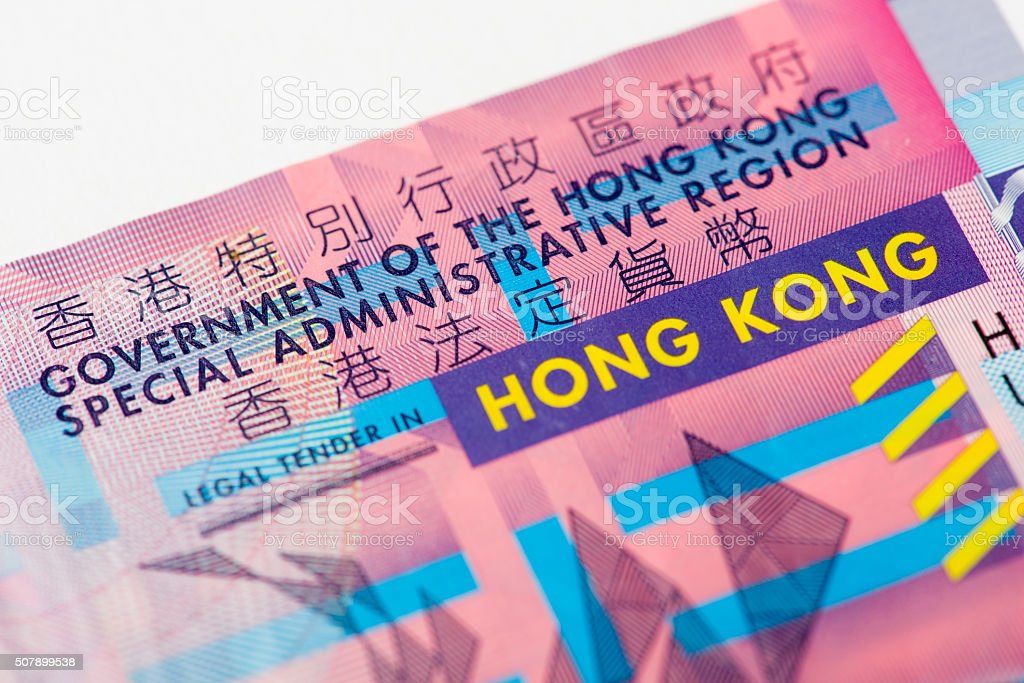 Hong Kong Dollar Plastic Banknote Detail royalty-free stock photo