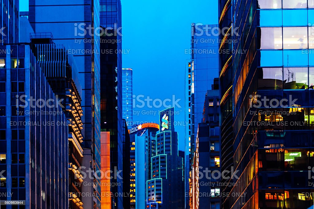 Hong Kong financial district by night. stock photo