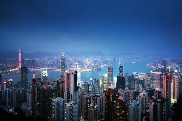 Hong kong vom Victoria peak – Foto