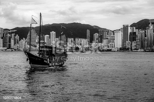 Hong Kong Harbor View with B&W color