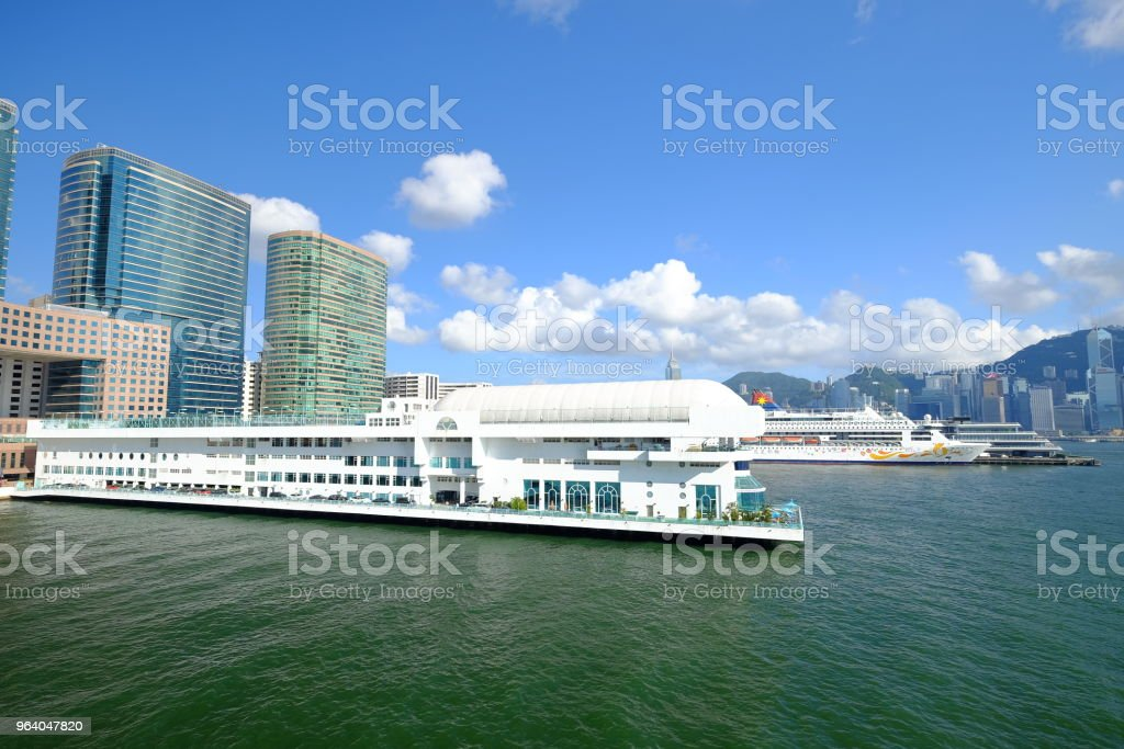 Hong Kong Harbor wide view - Royalty-free Architecture Stock Photo