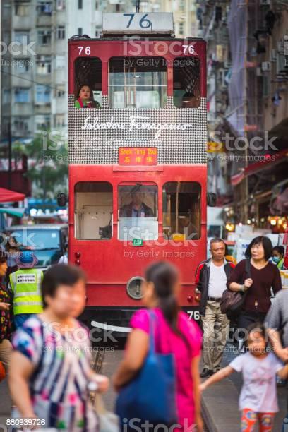 Hong kong iconic tram in crowded streets wan chai china picture id880939726?b=1&k=6&m=880939726&s=612x612&h=xp5umbmdxiqei4xr0dqsft e1cferq2qvndipjtko8q=