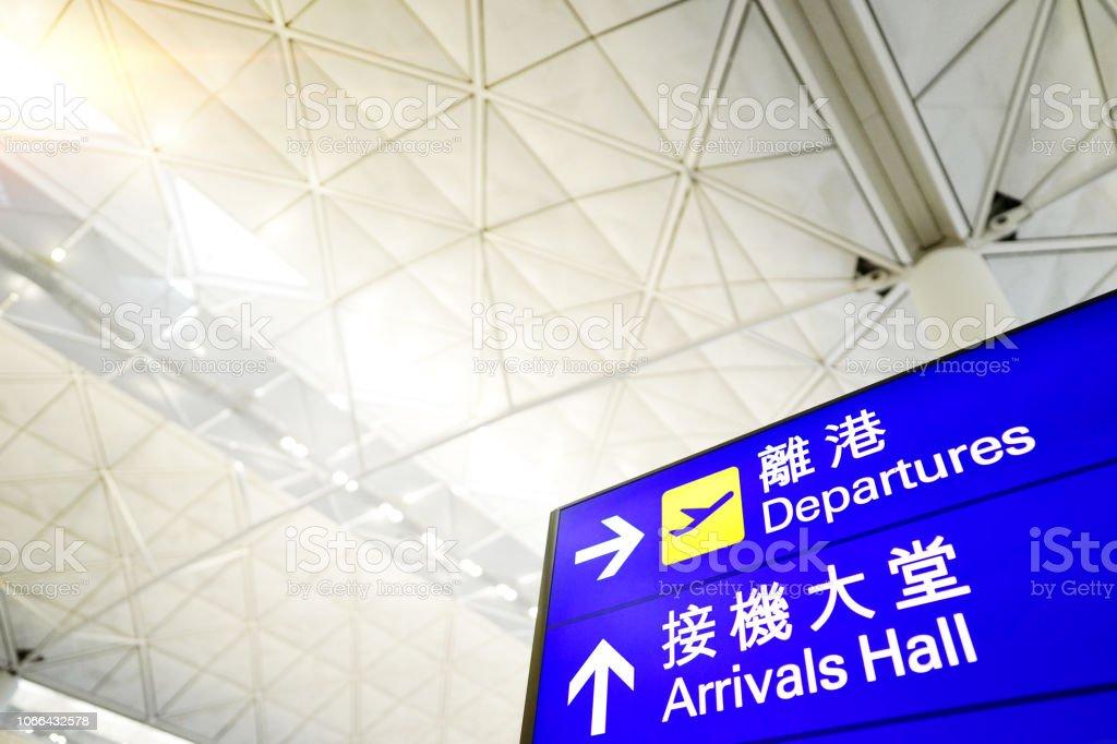 Aeroporto Internacional de Hong Kong, sinal - foto de acervo