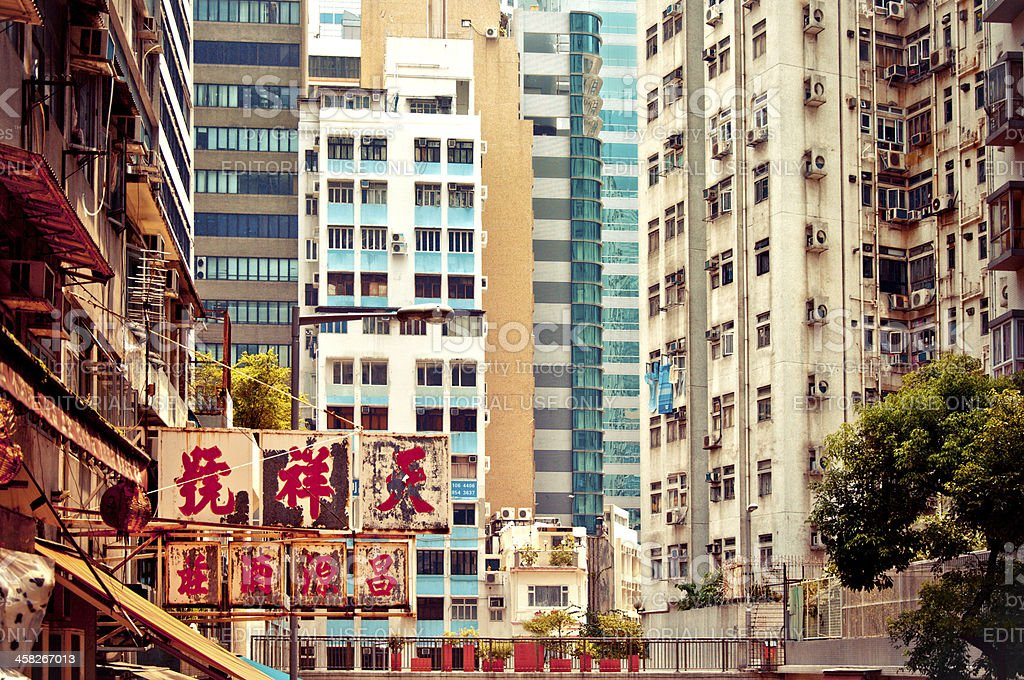 Hong Kong island tall buildings royalty-free stock photo