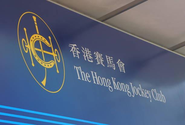 Hong kong jockey club horse racing betting agency picture id661429536?b=1&k=6&m=661429536&s=612x612&w=0&h=oecluzl11gv8gbjoyrocladkk6vt305xabiegkl yao=