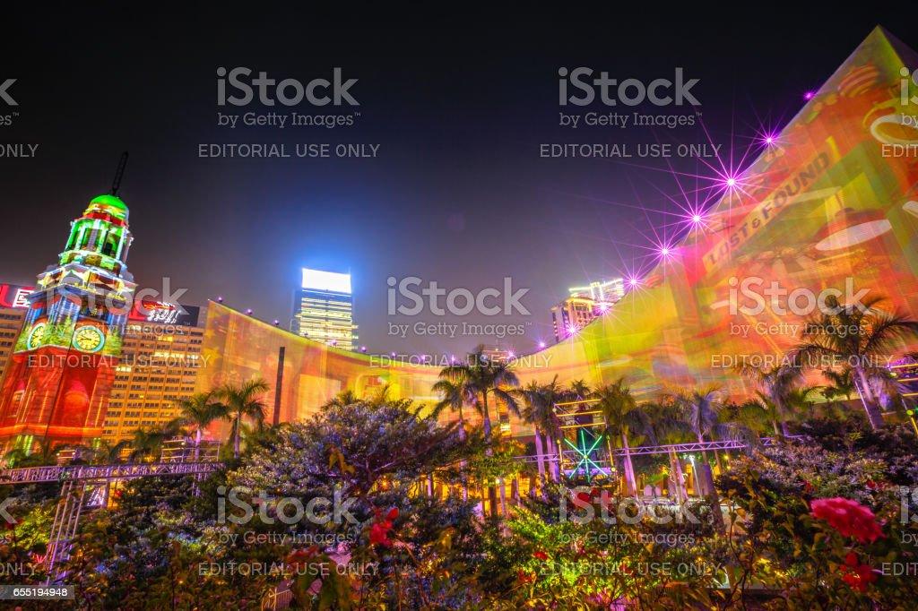 Hong Kong light show stock photo