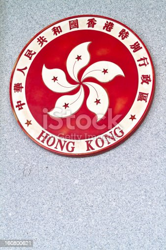 istock Hong Kong Logo 160800621
