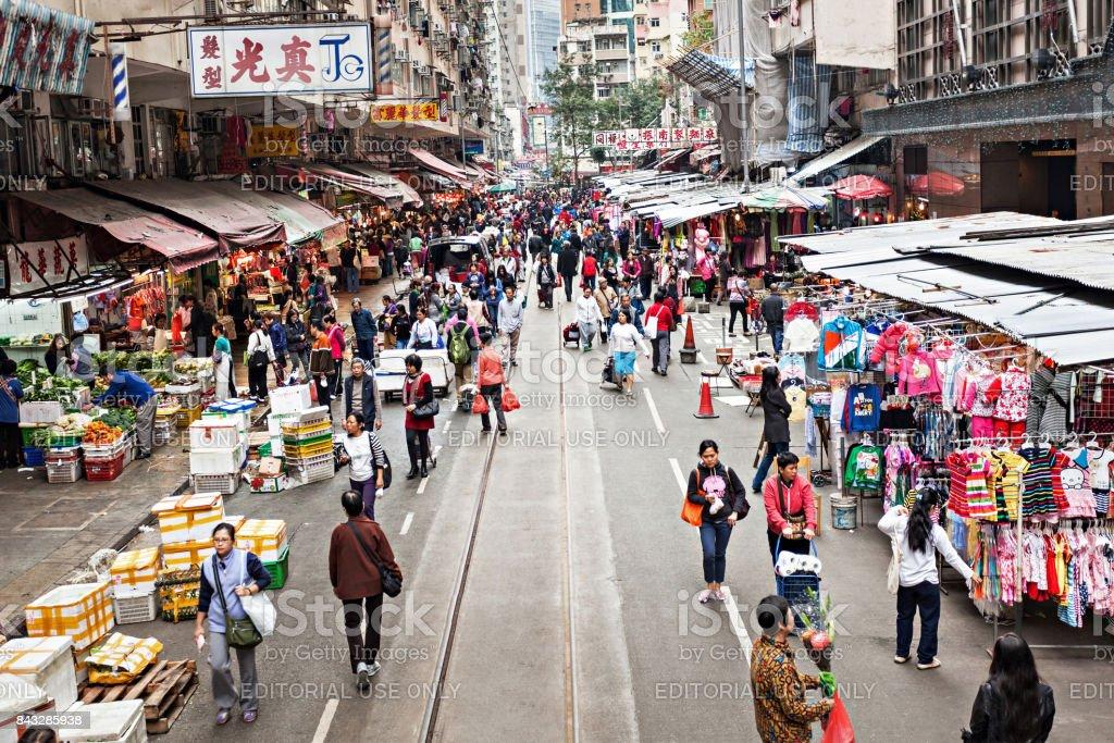 Hong Kong market stock photo