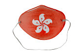 Protective medical Hong Kong flag face mask on a white background.
