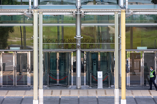 Hong Kong - August 18, 2021 : General view of the Hong Kong Monetary Authority in International Finance Centre, Finance Street, Central, Hong Kong. It is Hong Kong's central banking institution.