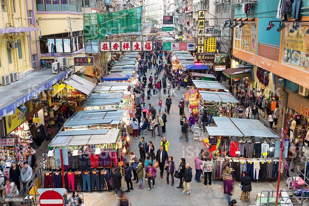 Hong Kong Mong Kok Wet Market stock photo