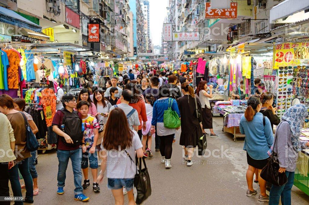 Hong Kong Mong Kok nass Markt – Foto