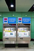 Hong Kong, China - May 2, 2014: Frontal view of two Hong Kong MTR first class ticket dispensing machines, one of which being out of order.