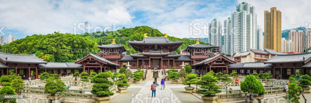 Hong Kong Nan Lian Garden Chi Lin Nunnery temple China stock photo
