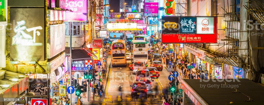 Hong Kong Nachtleben überfüllten Stadt Straßen Neonlichter Panorama China – Foto