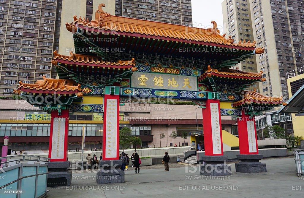 Hong Kong people visit the Wong Tai Sin Buddhist Temple stock photo