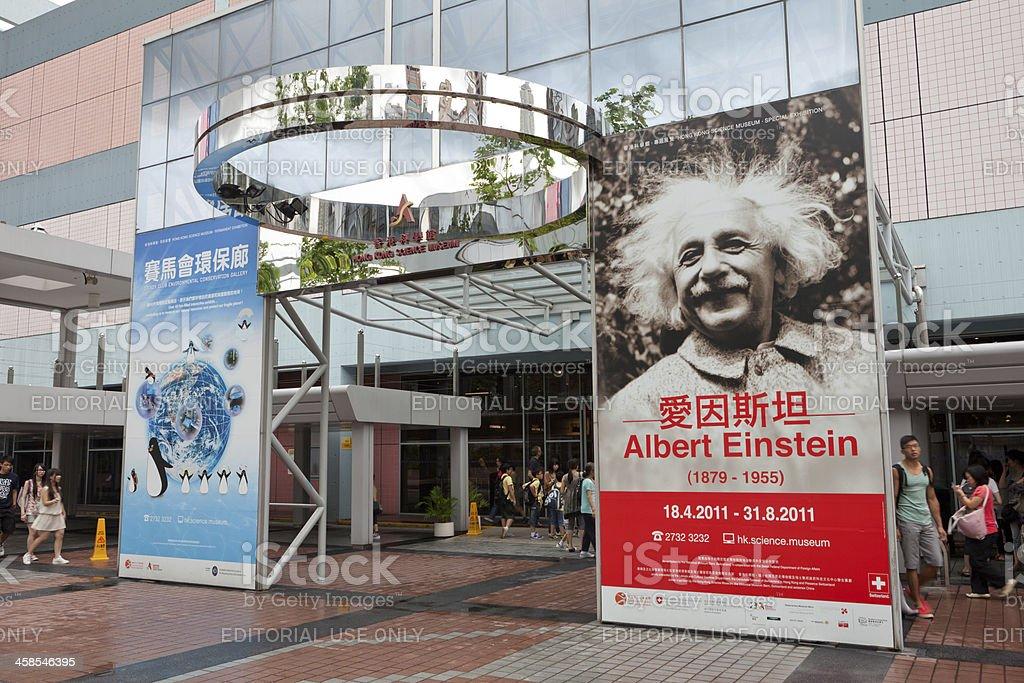Hong Kong Science Museum – Foto