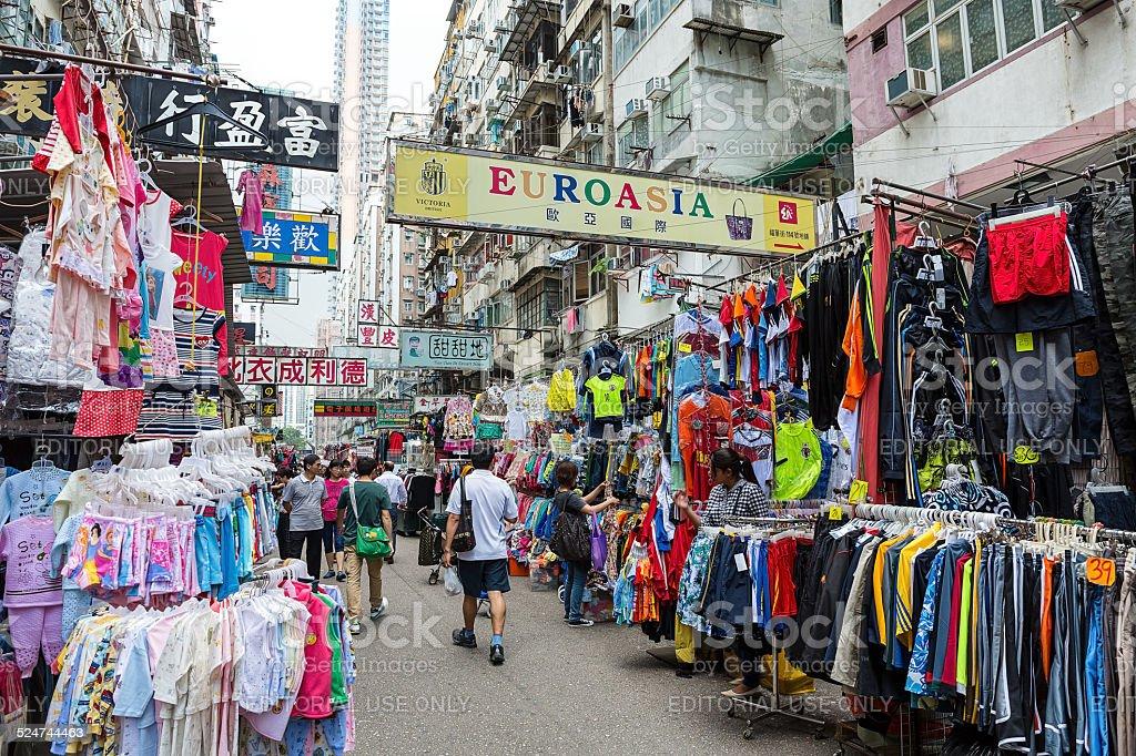 Hong Kong Dekokissenbezug Shui Po Street Market – Foto
