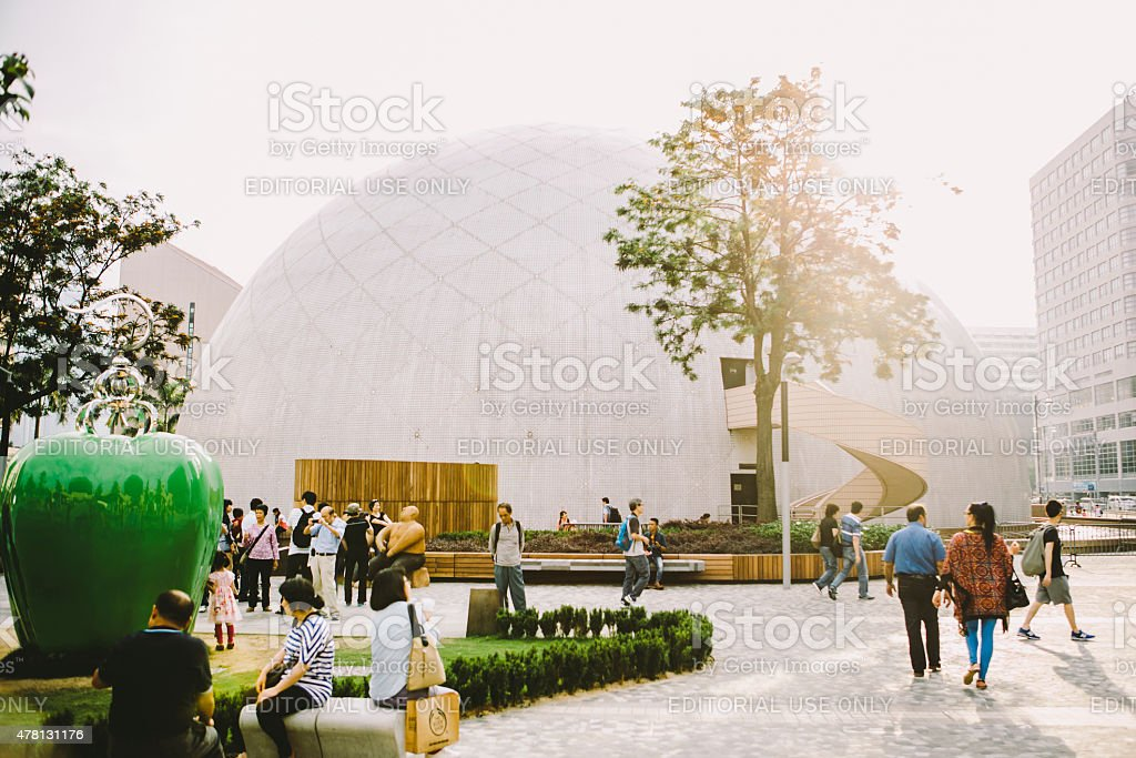Hong Kong Space Museum Hong Kong, Сhina - May 2, 2014: Hong Kong space museum on Salisbury Road in Tsim Sha Tsui. The Egg shaped museum has become a landmark on Tsim Sha Tsui waterfront. 2015 Stock Photo