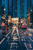 istock Hong Kong street scene in Sheung Wan tramway path 1321442024
