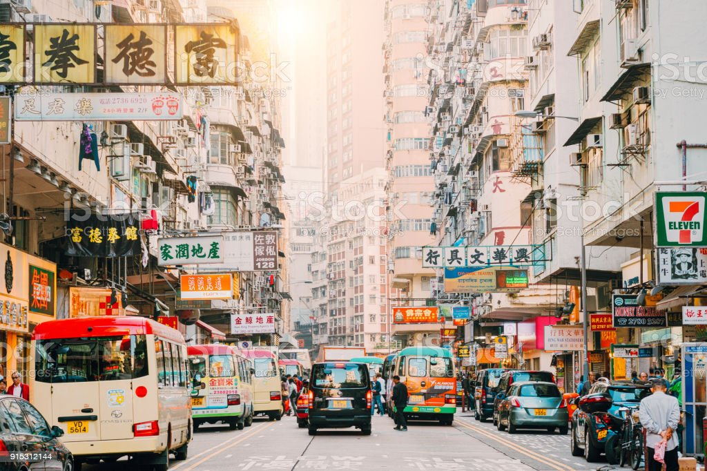 Hong Kong Street Scene, Mongkok District with traffic stock photo