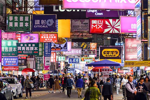 hong kong street scene with neon signs at night - hong kong fotografías e imágenes de stock