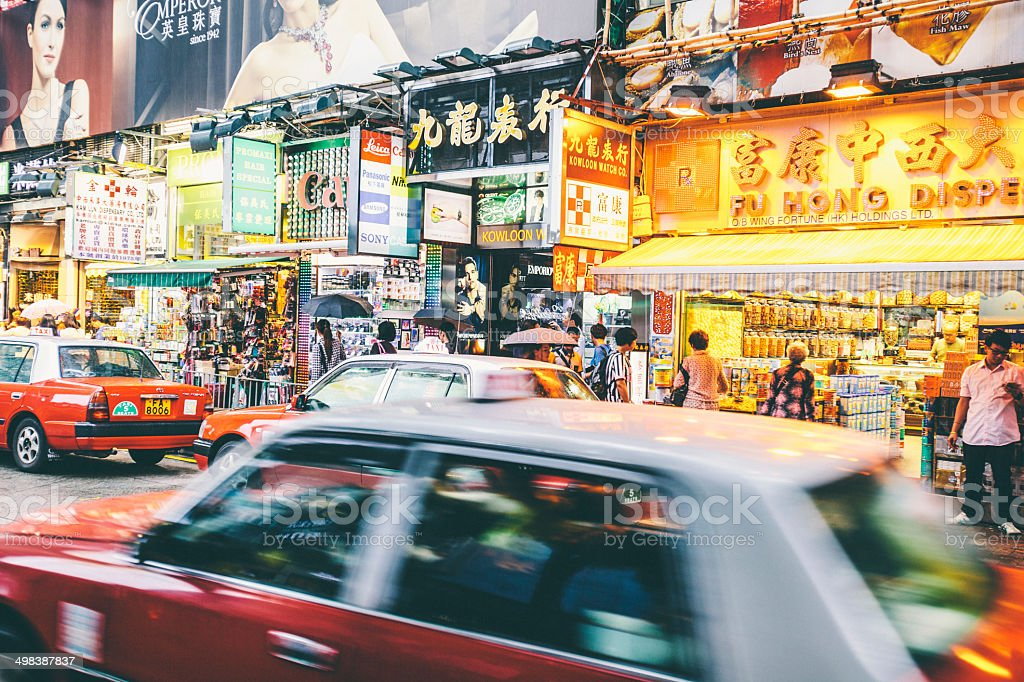 Hong Kong streets. stock photo