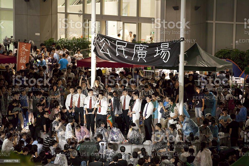 Hong Kong Student Protest 9/6/12 royalty-free stock photo