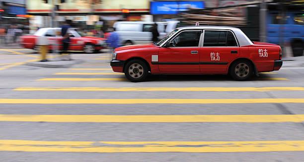 Hong Kong Taxi – Foto