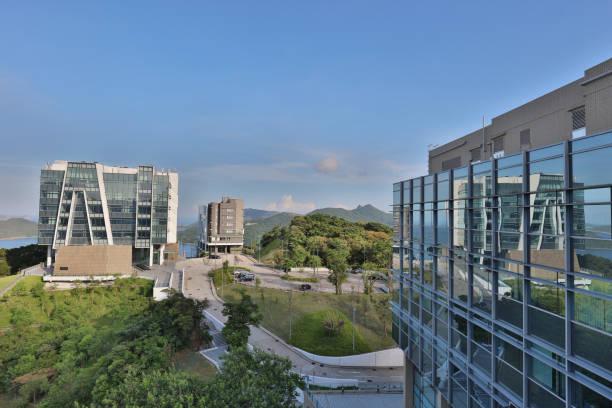 香港大學的科學和技術圖像檔