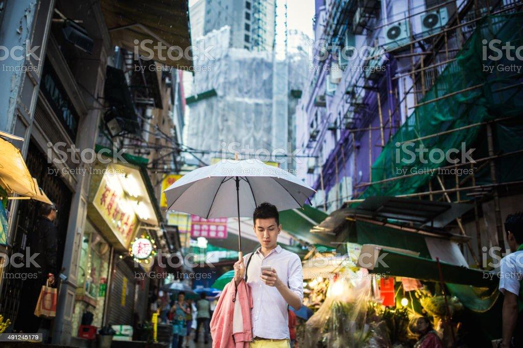 Hong Kong Walk in the Rain stock photo