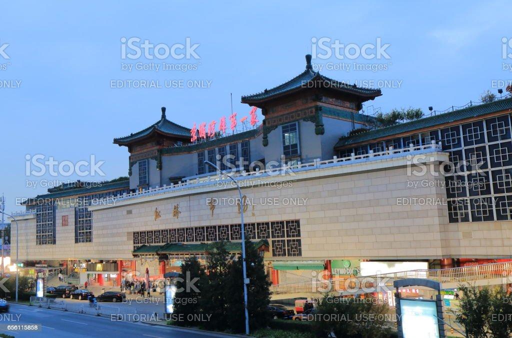 Hong Qiao Pearl market Beijing china stock photo
