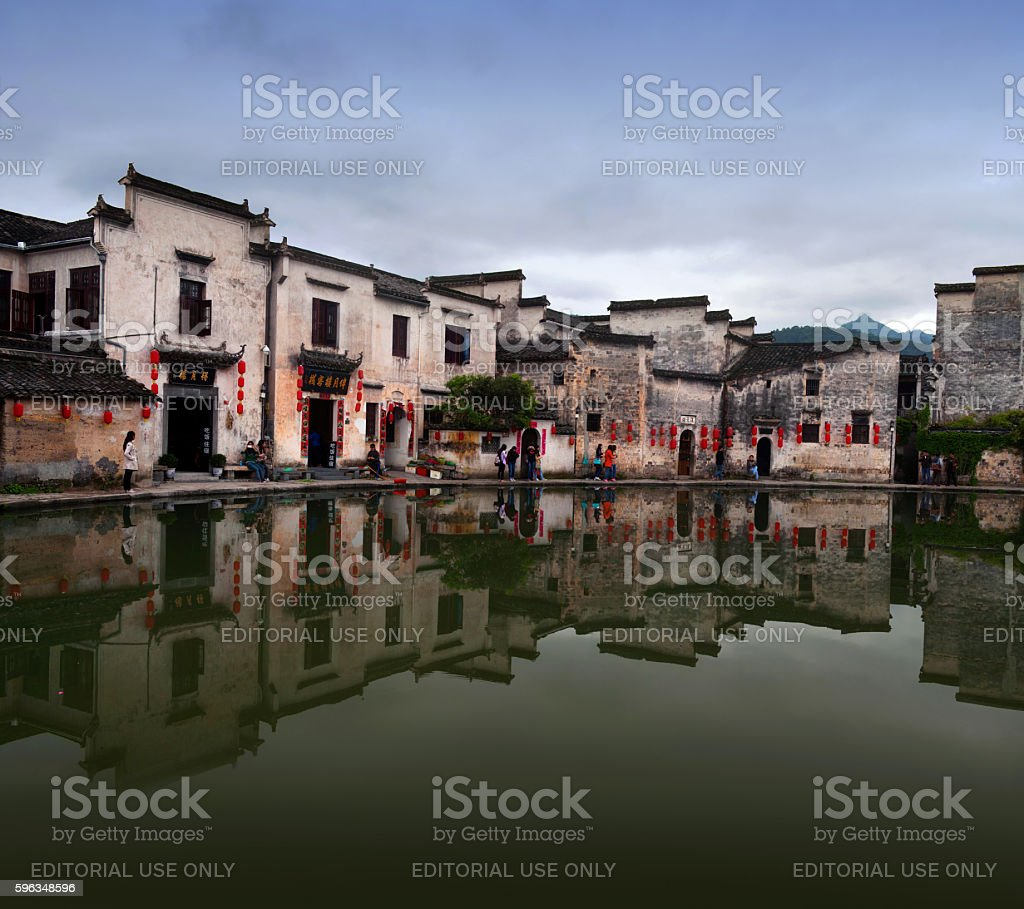 Hongcun village in Anhui Province, China royalty-free stock photo