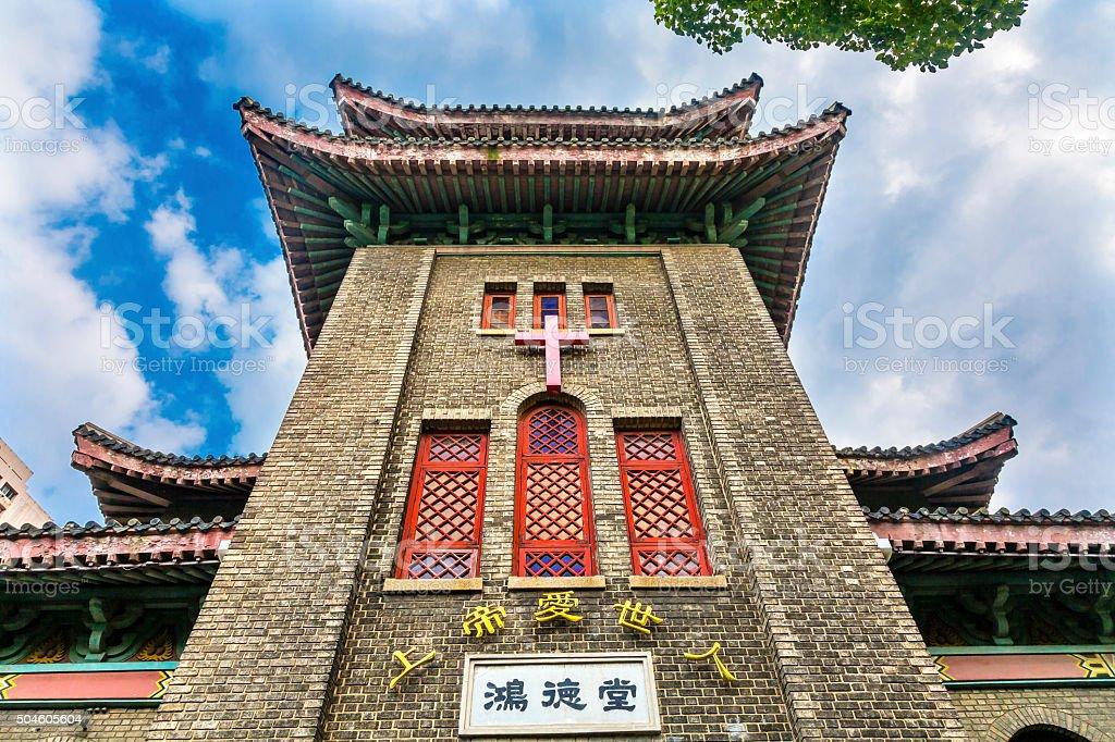 Hongde Tang Christian Church Duolon Cultural Road Hongkou Shanghai China stock photo